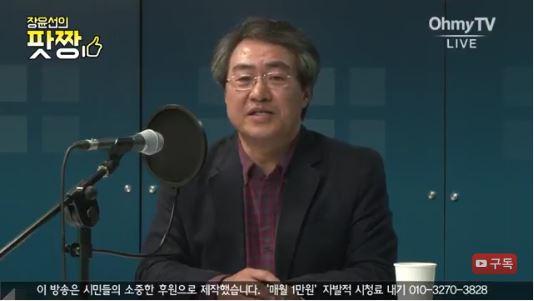 진희관 인제대학교 교수