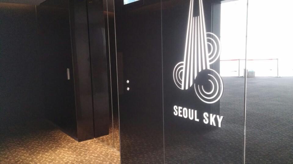 롯데타워 전망대 전용 엘리베이터인 '서울스카이'