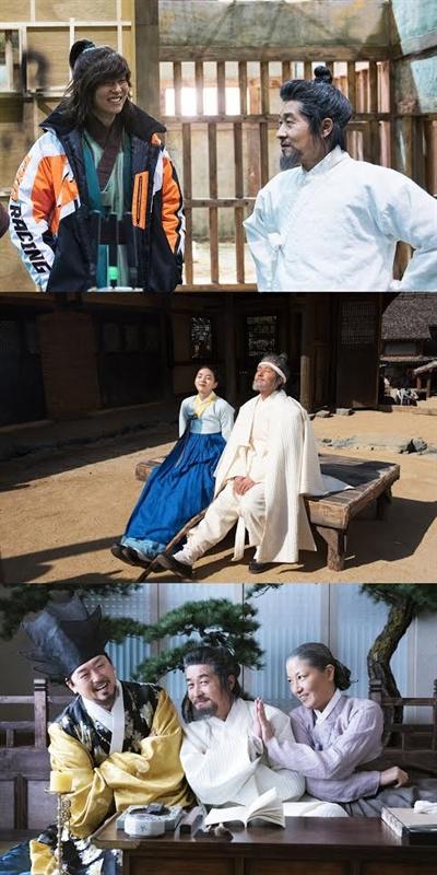 MBC <역적:백성을 훔친 도적> 스틸 사진.