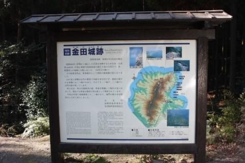 일본 쓰시마 가네다성유적, 백제의 성이다
