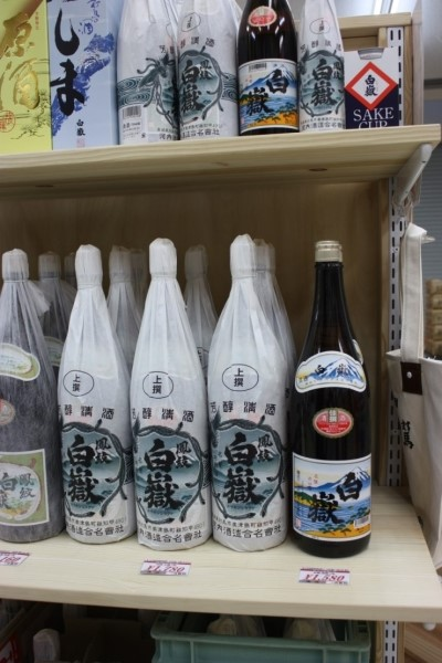 일본 쓰시마 백악이라는 이름의 청주
