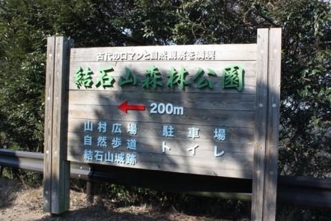 일본 쓰시마 풍신수길이 직접 와서 산성 쌓기를 지시했다고 한다