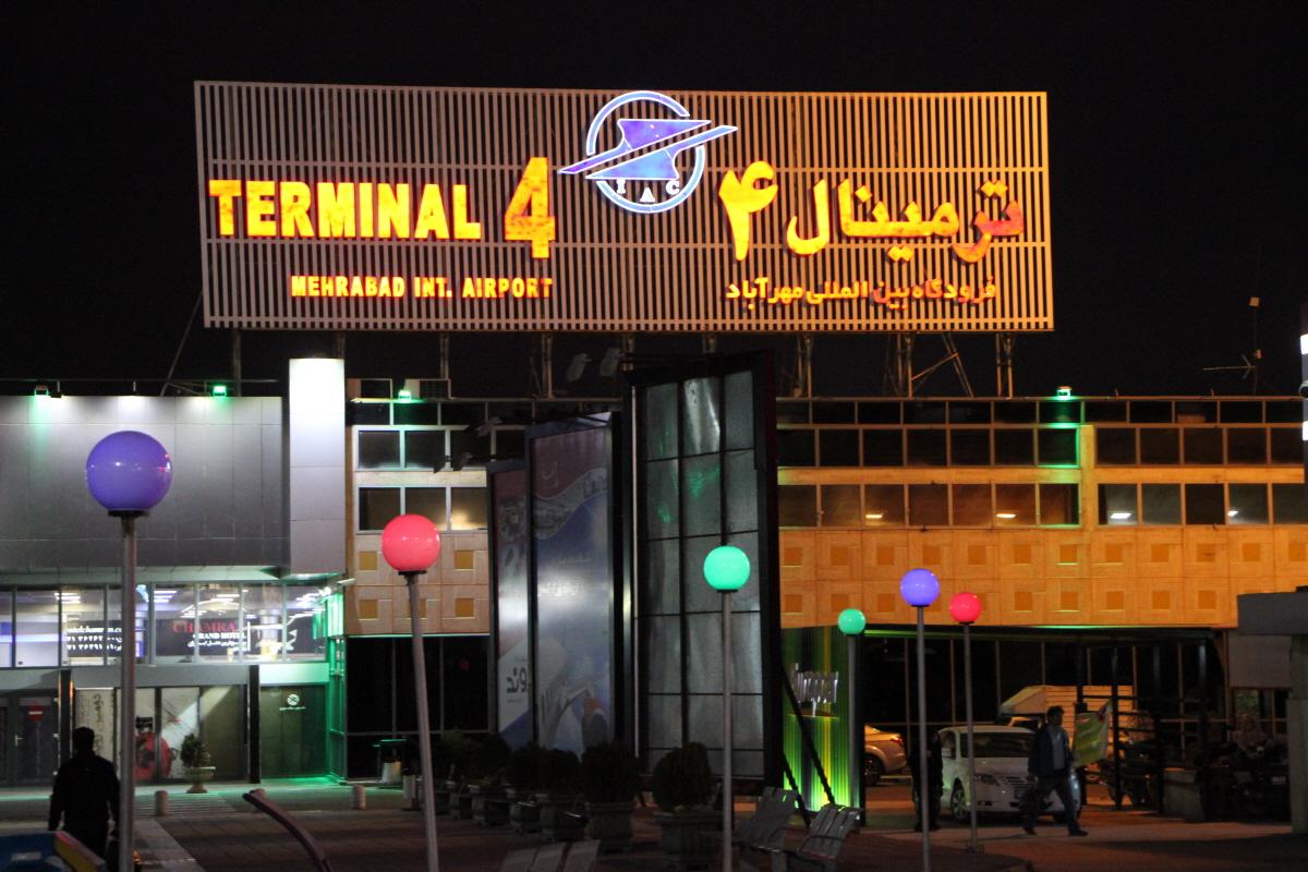 메흐라바드 국제공항