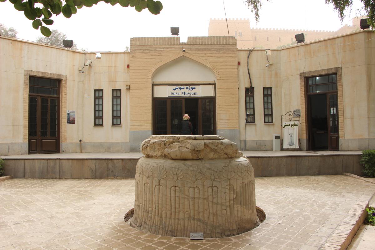 수사박물관