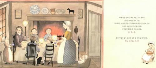 속그림. 1710년대 이야기. 사내들만 밥상에 둘러앉았다.