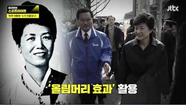 지난 19일 방영한 JTBC <이규연의 스포트라이트> 한 장면
