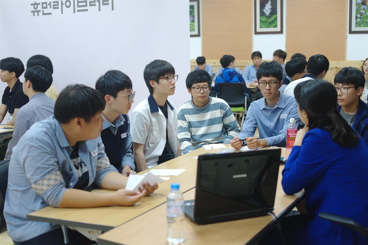 휴먼라이브러리 프로그램 페토 사회적협동조합은 여러 프로그램으로 청소년과 청년을 만난다.