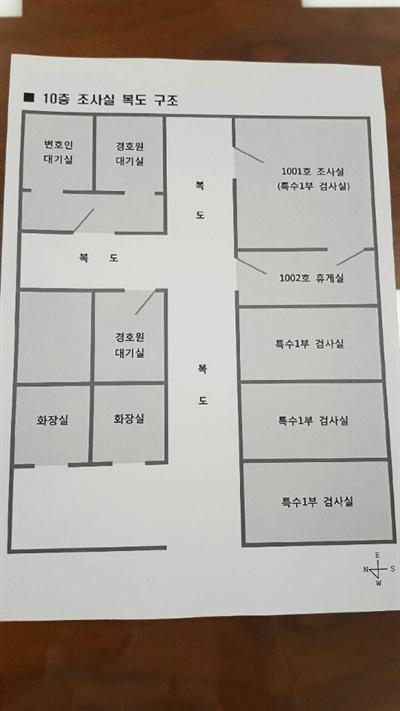 10층 조사실 복도 구조