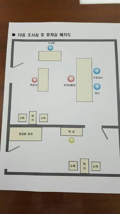 10층 조사실 및 휴게실 배치 구조