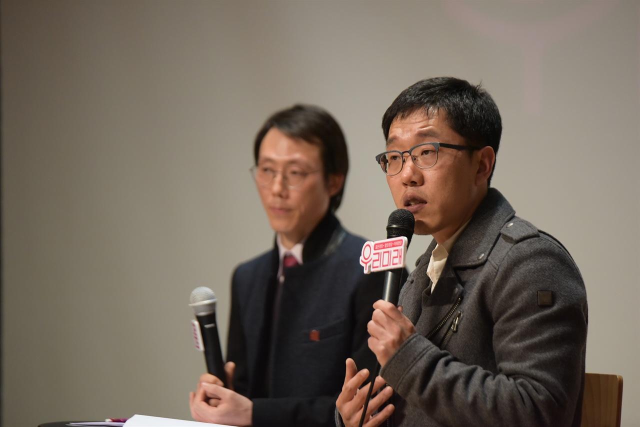 젊은정당 우리미래 정책토론회