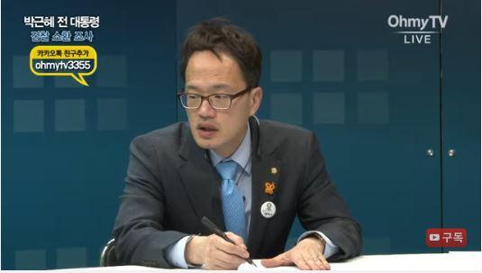 박주민 더불어민주당 의원