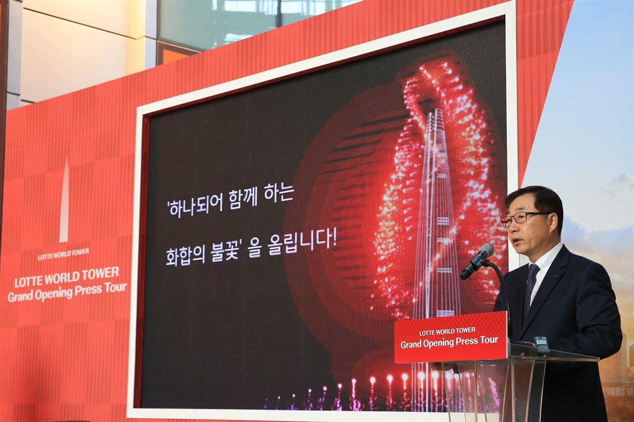 박현철 롯데물산 대표이사가 21일 롯데타워에서 열린 기자회견에서 개장 기념 불꽃축제에 대해 설명하고 있다.