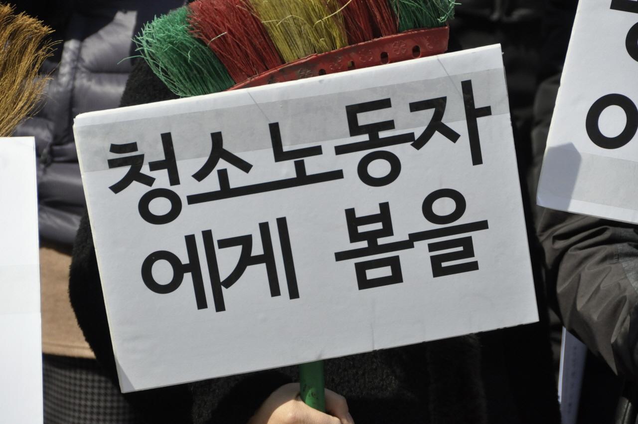 지난 3월 8일, 청소노동자들이 '제5회 청소노동자 행진 선포' 기자회견을 했다.
