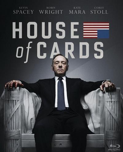 미국 드라마 <하우스 오브 카드>