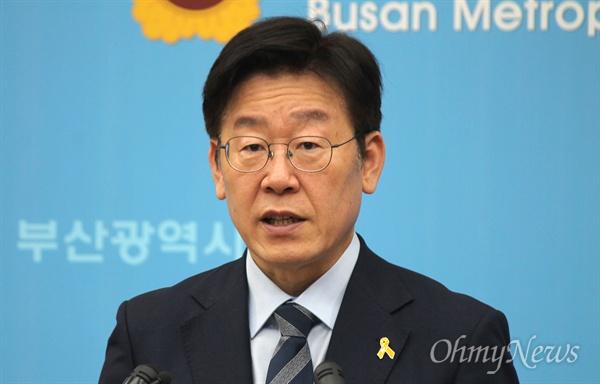 이재명 더불어민주당 대선 경선 후보가 28일 부산시의회에서 열린 영남지역 공약 발표 기자회견에서 발언하고 있다.