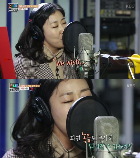 KBS `언니들의 슬램덩크 시즌1`의 한 장면.  노래를 녹음할때 녹음실 부스에 들어간 가창자는 모니터링 헤드폰을 착용하게 된다. (방송 화면 캡쳐)