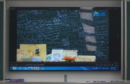 세월호 관련 영상 보여주기    학생들은 '세월호 인양'을 꼽았다. 또한 '진실은 침몰하지 않는다'와 '세월호 1000일' 등의 영상을 보면서 학생들은 먼저 화가 났고 또한 눈물이 났다고 말했다