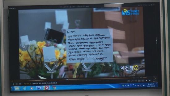 세월호 관련 영상  보여주기 영상을 보면서 몇몇 학생들은 흐르는 눈물을 훔쳤다.