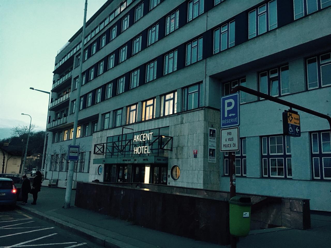 악센트 호텔의 모습