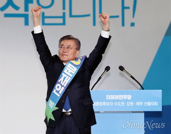 주먹 불끈 쥔 문재인 더불어민주당 대선후보로 확정된 문재인 전 대표가 3일 오후 서울 고척스카이돔에서 열린 제19대 대통령후보자 수도권·강원·제주 선출대회에서 지지자들을 향해 두 주먹을 불끈 쥐어보이고 있다.