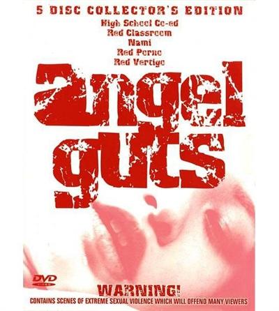천사의 창자 시리즈 포스터 천사의 창자 시리즈 컬렉터스 에디션 포스터