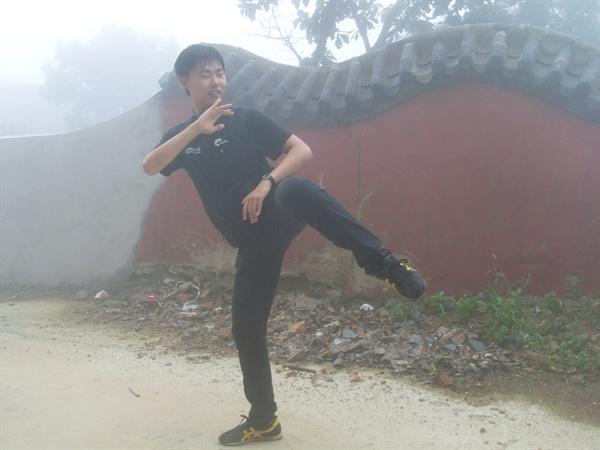 중국여행 당시 쿵후의 한 자세를 취하고 있는 필자의 모습
