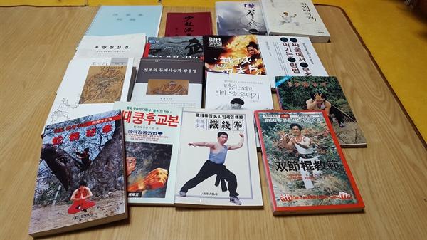 무술 덕후로 살면서 모으기 시작한 각종 무술 서적들. 이중에선 타이완까지 건너가 수집한 책부터 학교 도서관을 샅샅이 뒤져 찾아낸 뒤 스프링노트로 제본한 책들도 있다.