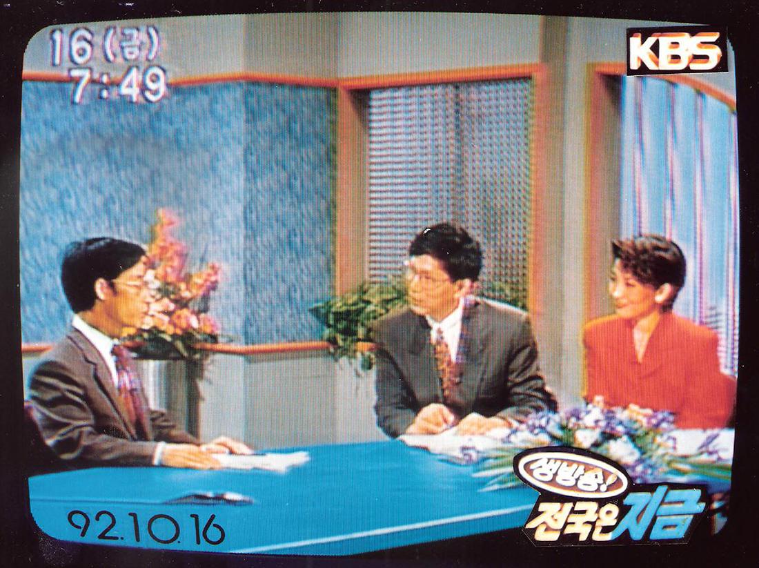 매연차량 신고 활동으로 TV에도 출연했던 박종권 대표