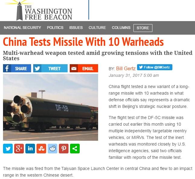 중국이 올해 1월 핵탄두 10발을 동시에, 다른 목표에 발사할 수 있는 미사일인 둥풍-5발사 실험에 성공하였다는 미국 Washington Free Beacon 보도