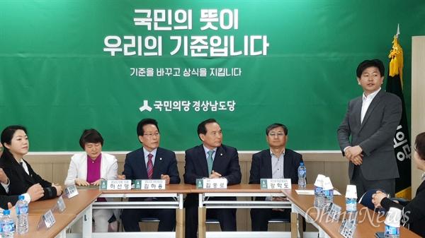 국민의당 경남도당은 10일 당사에서 하선영 경남도의원과 김하용 창원시의원 의장의 입당식을 가졌다.