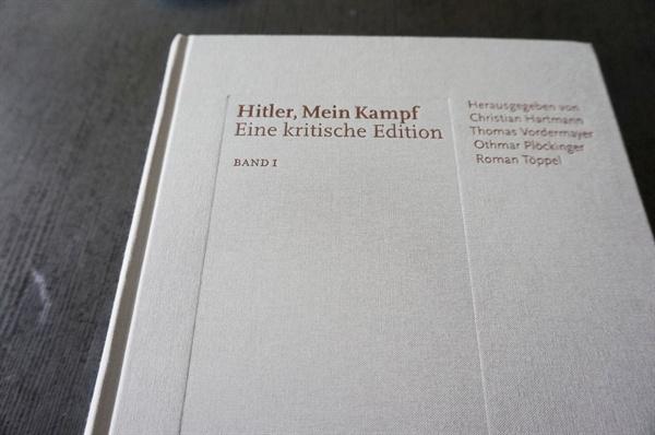 독일 현대사 연구소가 펴낸 히틀러 자서전 <나의 투쟁> 비판본