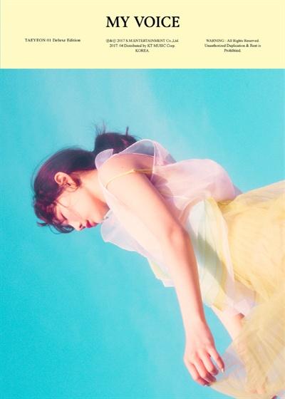 태연의 첫 정규 음반 < My Voice >의 디럭스 에디션(스카이 버전) 이미지.