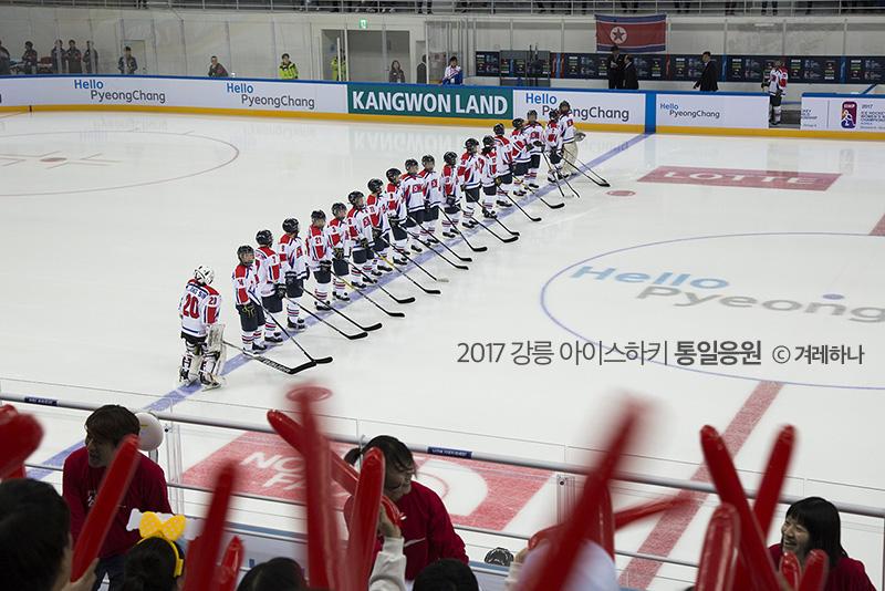 경기 시작전에 서 있는 북한 선수들. 얼핏 관중석을 바라보는 선수들도 보인다