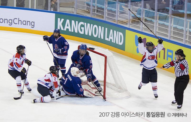 영국과의 경리, 승리골을 넣고 기뻐하는 북한 선수