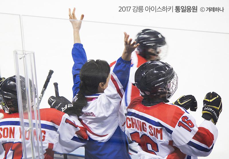 영국과의 경기에서 승리가 확정되자 손을 번쩍 들어 기뻐하는 북한선수들과 관계자
