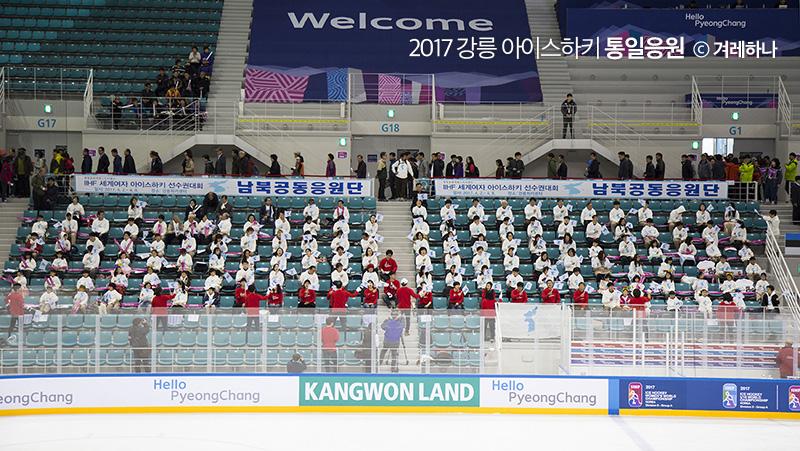 경기장 응원단의 모습