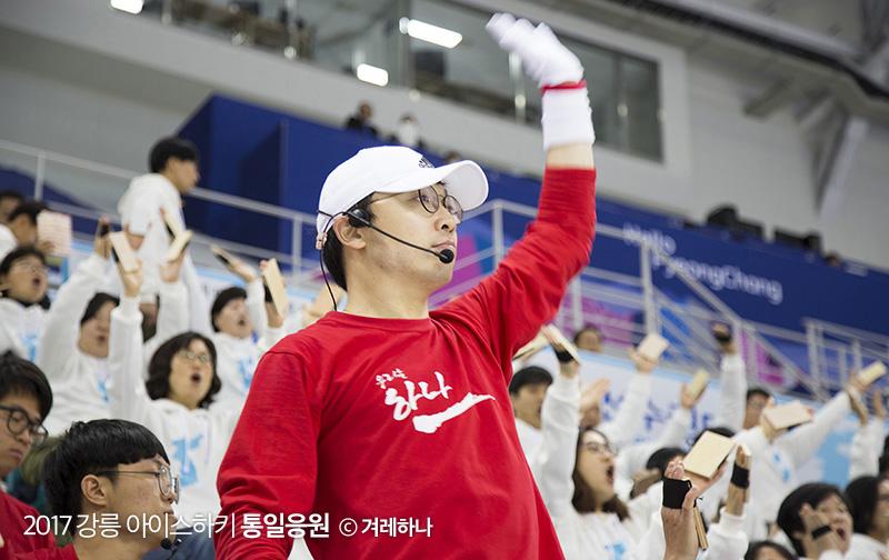 경기 응원을 이끈, 윤용조 응원단장
