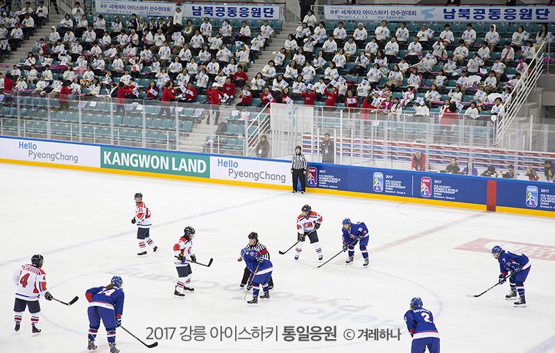 응원단 좌석과 경기장은 매우 가까웠다. 응원단 앞에서 경기중인 북한팀