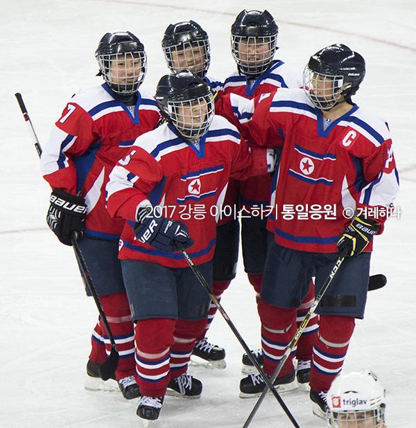 골을 넣고 기뻐하는 북한 선수들