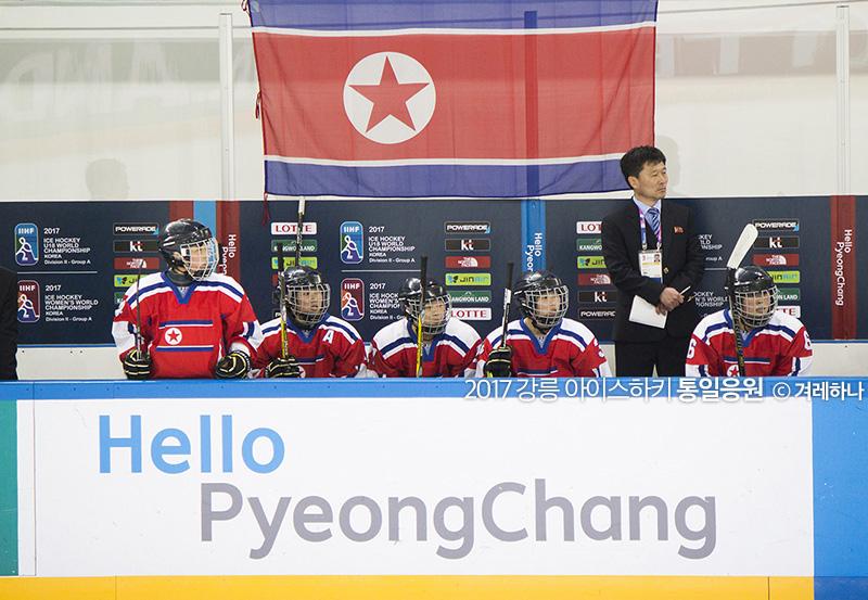 Hello PyeongChang  북한대표팀 선수들. 평창올림픽은 북한팀을 맞을 준비가 되어있을까?