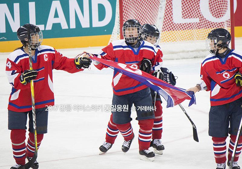 경기가 끝나고, 국기를 준비하는 북한 선수들