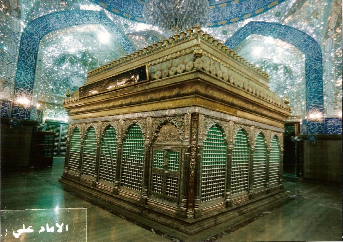 4대 칼리프이자 초대 이맘인 알리 이븐 탈립 묘당