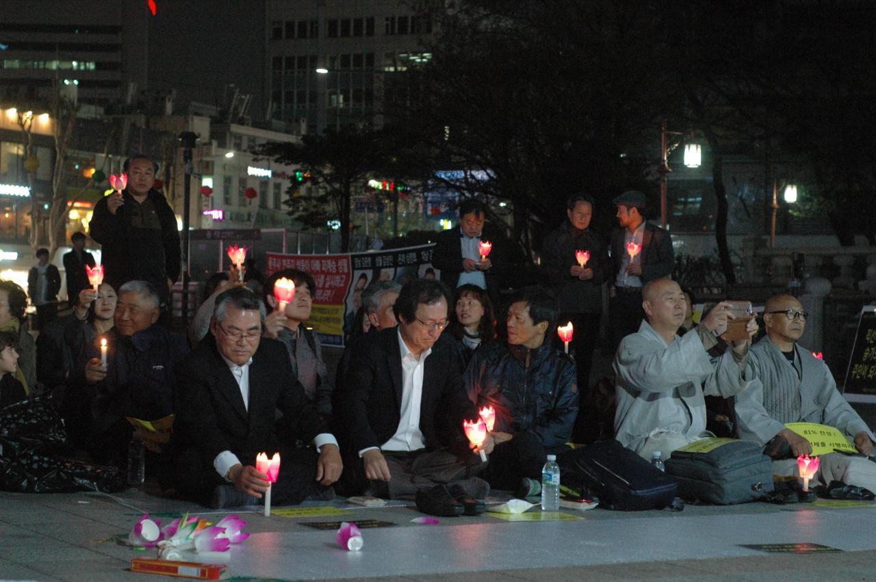 지난 4월 8일 서울 보신각 광장에서 열린 제3차 촛불법회.