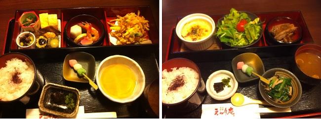엔리안 식당에서 맛본 점심식입니다. 왼쪽이 일본식이고, 오른쪽 사진이 서양식입니다. 둘 다 된장국과 장아찌가 놓여있습니다.