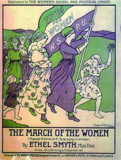 """""""여성에게 투표를"""" 여성사회정치연맹 포스터"""