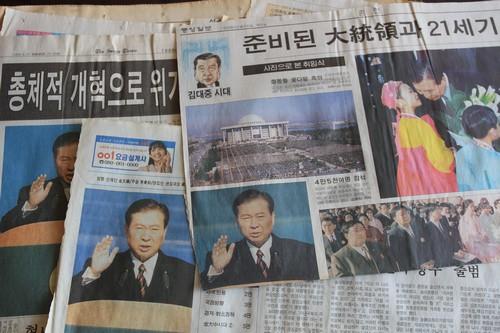 1998년에 새로 대통령이 된 김대중 씨는 '준비된' 대통령이라고 밝혔습니다.
