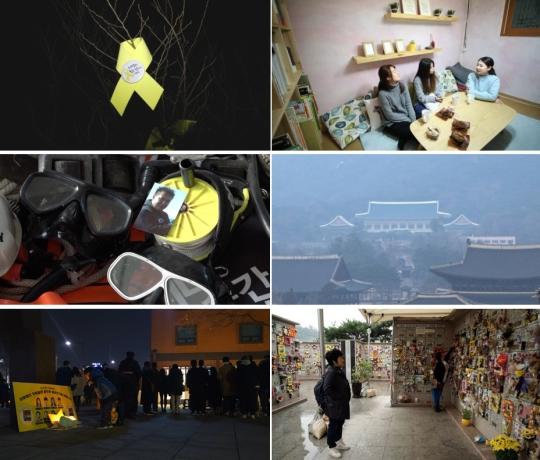 <망각과 기억 2 : 돌아 봄> 장면들