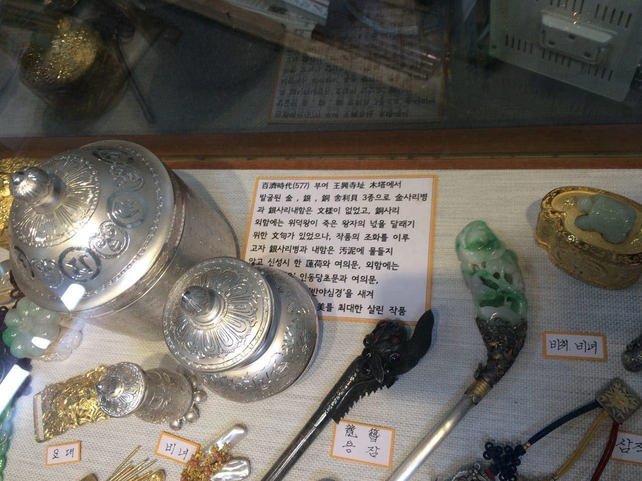 작업실에 전시되어 있는 사리함과 사리병등 전통공예 작품