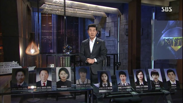 진행자 김상중의 멘트는 오래도록 시청자의 가슴에 남을 것이다.