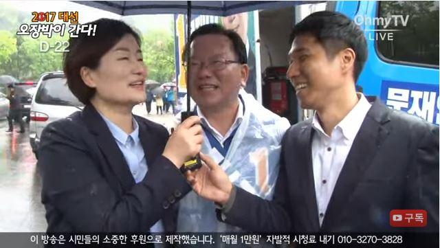 김부겸 더불어민주당 의원